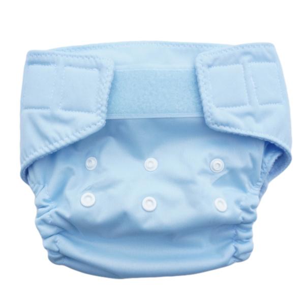 Homemade Reusable Nappy - Baby Blue