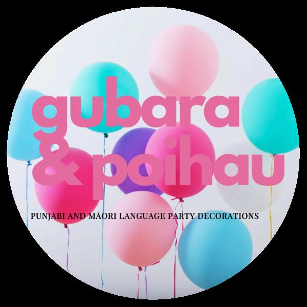 Gubara & Poihau Logo